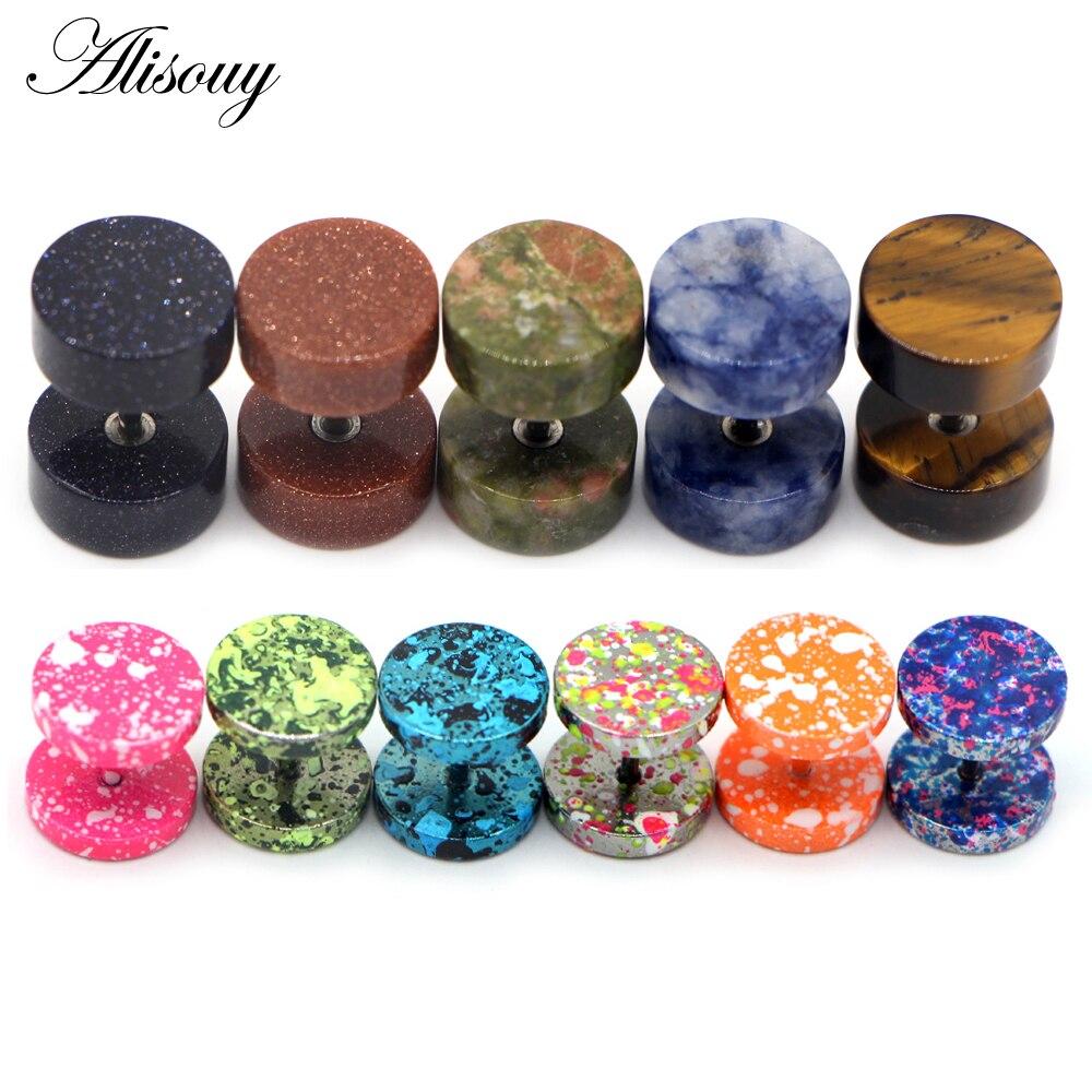 Alisouy 2Pcs New Earrings Fashion Jewelry Women's Ear Stud Barbell Piercing Punk Men Earrings 10 color studs piercing