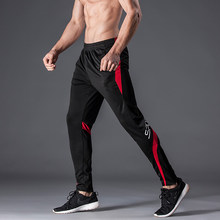 Man Jogging Pants Werbeaktion Shop für Werbeaktion Man
