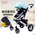 Two-way folding four-wheel baby stroller can sit can lie trolley high landscape suspension pram