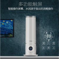 Intelligent Floor Style Humidifier Home Mute Bedroom Pregnant Women Baby High Capacity Wetness Wetness Remote Control