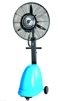30 ''высокое работает туман вентилятор с 41L резервуар для воды, мобильный телефон с колес 3 шестерни