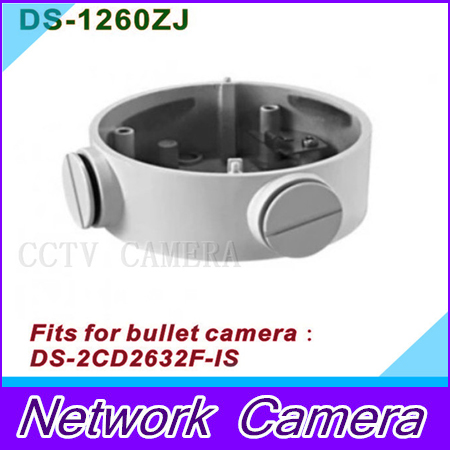 DS-1260ZJ hidden junction box , camera bracket for bullet camera DS-2CD2632F-IS