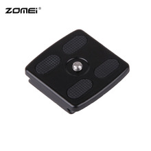 Buy online ZOMEI Universal Professional Camera Quick Release Mounting Plate for Q666,Q666C, Z688,Z688C,Z699,Z699C Tripod