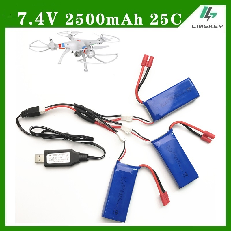USB Charger Sets for Syma X8C parts charger battery 7.4v 2500MAH for Syma X8W X8G X8HC X8HW X8HG RC Quadcopter spare parts hg p401 402 601 1 10 rc car parts 7 4v charger hg cha01
