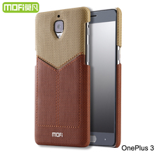 oneplus 3 case cover mofi original one plus 3 three cases card slot leather wallet case oneplus one 3 back cover oneplus3 64gb