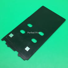 1 PCS Inkjet PVC ID Card Tray Untuk Canon MP630 MP640 MP980 MP990 MG5250 MG6150 MG5250 MG8140 MG6140 MG8150 MG8250 MG5220 Printer(China)