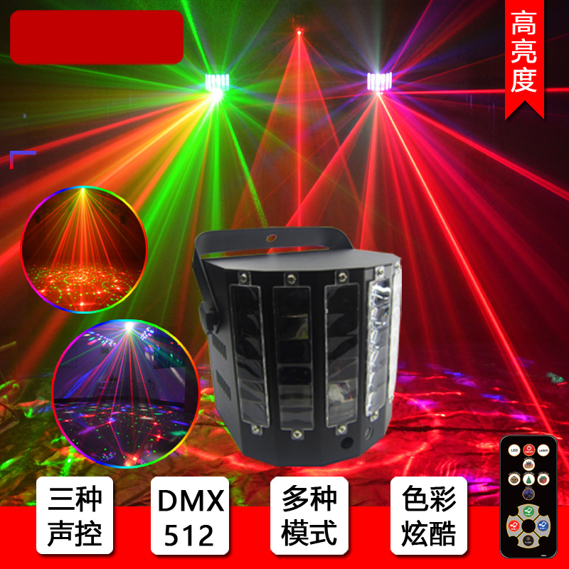 LED Mini Butterfly Stage Led Stage Lights Portable RGB Sound DJ Light Party Lights DMX512 Control Christmas Laser Projector