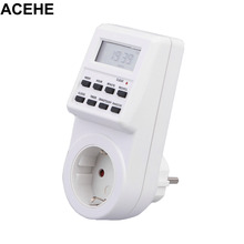ACEHE 2017 New Plug-in Programmable Timer Switch Socket with Clock Summer Time Random Function Top Sale