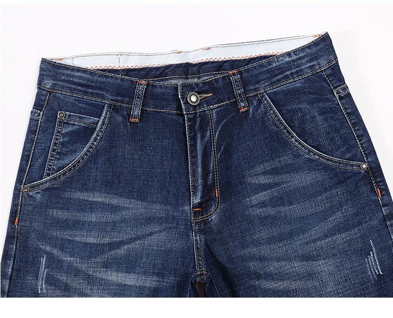 KSTUN Jeans Men Summer 2020 Thin Blue Slim Straight Denim Pants Casual Fashion Men's Trousers Full Length Cowboys Man Homme Jean 13