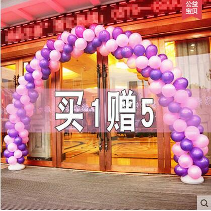 The balloon arch opens with the inflatable archway to remove the