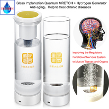 Glass implanted quantum and MRET OH + hydrogen generator water Wireless transmission touch switch one click sync factory Outlet