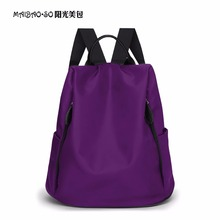 School Backpack for Teenage Girls Nylon Mochila Feminine Backpack Women Solid Famous Casual Female Laptop Bagpack Black