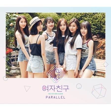 Girlfriend GFRIEND 5TH MINI ALBUM - PARALLEL (LOVE VER.) Release Date 2017.08.02 KPOP exo 4th album repackage the war the power of music chinese ver korean ver 2 version set release date 2017 09 06