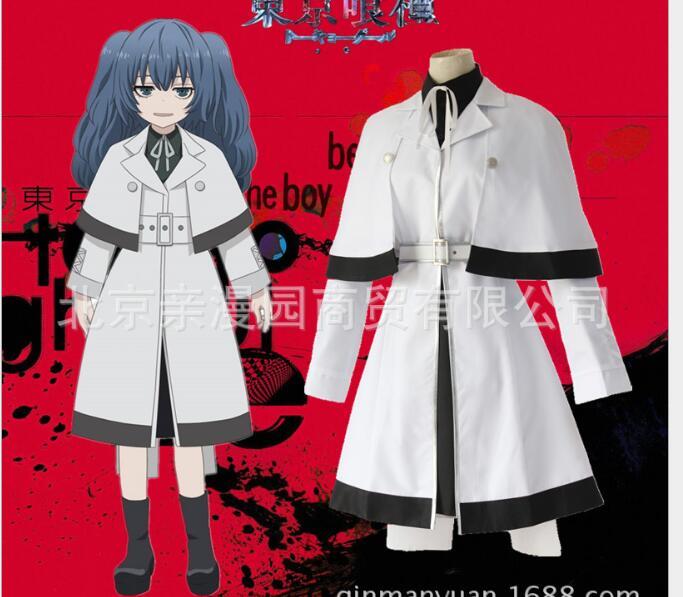 Tokyo Ghoul: re Cosplay Yonashi Saiko Kaneki Ken Haise Sasaki Costumes White Halloween Party Full Set Outfit