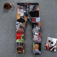 Прямой отверстие шить тонкий патч нищий брюки мужчин джинсы патч брюки одежда основной личности бар для певец танцор звезда