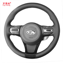Yuji-Hong Artificial Leather Car Steering Covers Case for KIA K5 2014 Hand-stitched Wheel Cover Car-styling