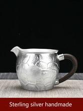 цена на Pure Handmade Foot Silver 999 Fair Cup Single Pure Silver Household Kung Fu Tea Set Yunnan Tea Separator Thickening Heat Resista
