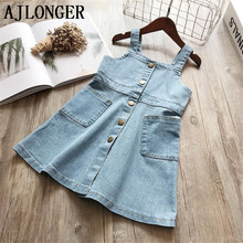 AJLONGER New Toddler Fashion Baby Kids Girls Casual Denim Jeans Overalls Dress Clothes