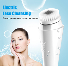 Electric Face Cleansing Tool Vibrating Massage 360 Degree Rotating Deep Cleanner Instrument Harmless Household Makeup Remover