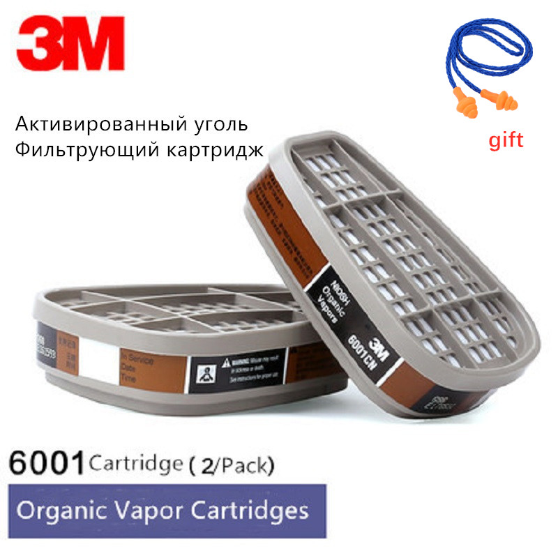 1/2/4/5 Pairs <font><b>3M</b></font> <font><b>6001</b></font> Weld Paint Gas Mask Respirator Filter Organic Vapor <font><b>Cartridges</b></font> Assemble <font><b>3M</b></font> 7502 6200 Industrial Dust Mask image