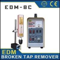 SFX 800W Tap Disintegrator, Broken Tap Remover EDM 8C Tap Buster Mobile Spark Eroder