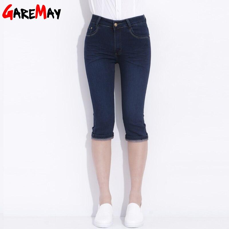 Skinny Jeans Femme Capris For Women Pantalon Denim Capri Femme Summer Elastic Hi