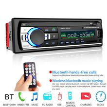 1PC Autoradio Android bluetooth car stereo Multimidia Mp3 player usb 1 din car radio receiver Digital Auto subwoofer for pioneer