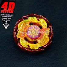 Bey Blade Launcher Top Set Super Rare Metal 4D Pack RED SUN-GOD 145AS