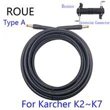 Mangueira de extensão para lavadora de carro, 6 8 10 15 metros conexão rápida com lavadora de carro, pistola de mangueira de lavar alta pressão, funcionando para karcher k series