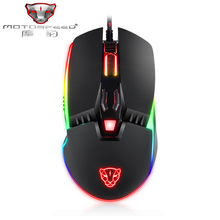 Motospeed V20 Gaming Mouse 5000DPI 7 Buttons Colorful Breathing LED Optical USB Wired Game Computer Mouse For PC Gamer Laptops original logitech g102 gaming wired mouse optical wired game mouse support desktop laptop support windows 10 8 7