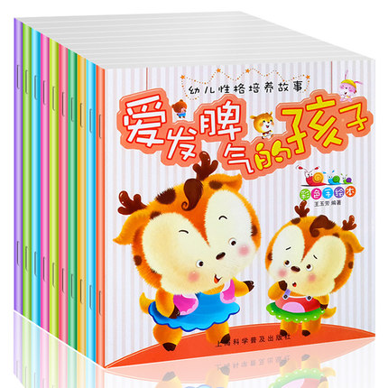 10pcs/set Chinese Short Stories Book With Pin Yin For Toddlers Child Kids Early Educational Book Age 0-6