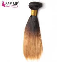 SAY ME Ombre Brazilian Straight Hair 1 Bundle Deal 1B 27 Short Blonde Bob Human