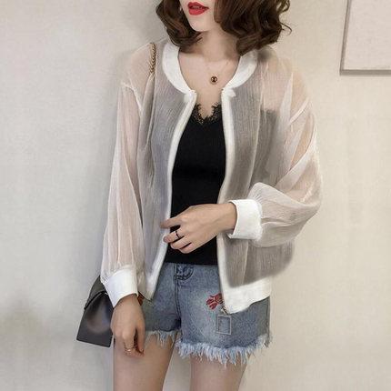 Summer Jacket Women Sunscreen Coat 2019 Casual Perspective Long Sleeve Women's Jacket Thin Breathable Beach Cardigan coats 34