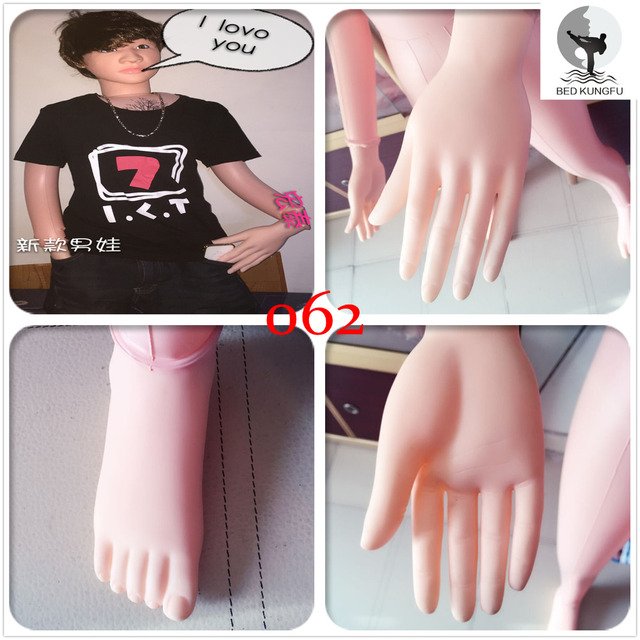 BED KUNGFU PVC Male Sex Doll PU Bandage Vibration Dildos Male Inflatable Dolls Solid Gay Male Sex Dolls BL062 Free Shipping