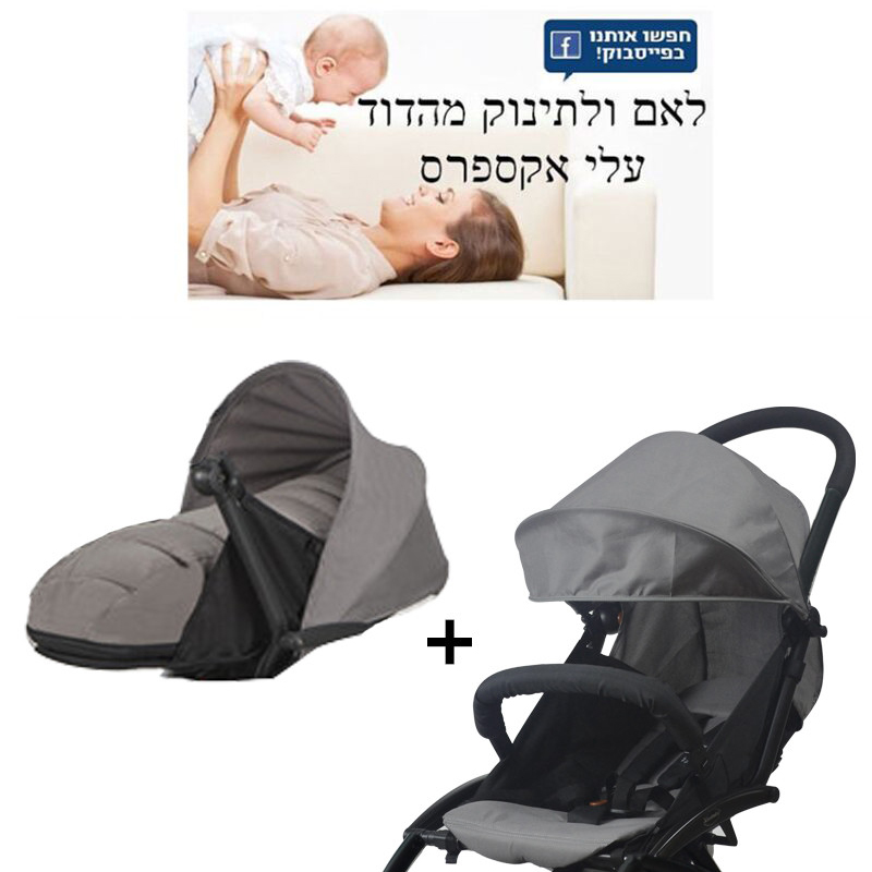 2 1 super light baby pusher folding baby trolley 5 8KG 175 degree awning mattress complete