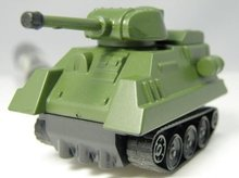 Magic tank toy
