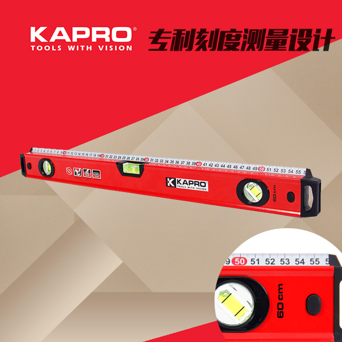Free Delivery 100cm Kapro 770 Spirit box Level & Ruler Accuracy 0,5mm/1m free shipping kapro 810 clamp device laser infrared horizontal marking ruler