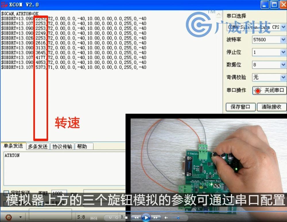 Tolle Software Zum Entwurf Elektronischer Schaltungen Fotos ...