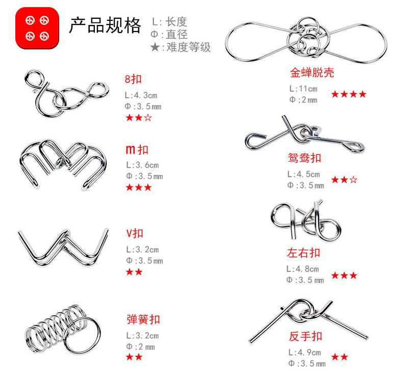 8PCS/Set Materials Metal Montessori Puzzle Wire IQ Mind Brain Teaser Puzzles for Children Adults Anti-Stress Reliever Toys GYH 4
