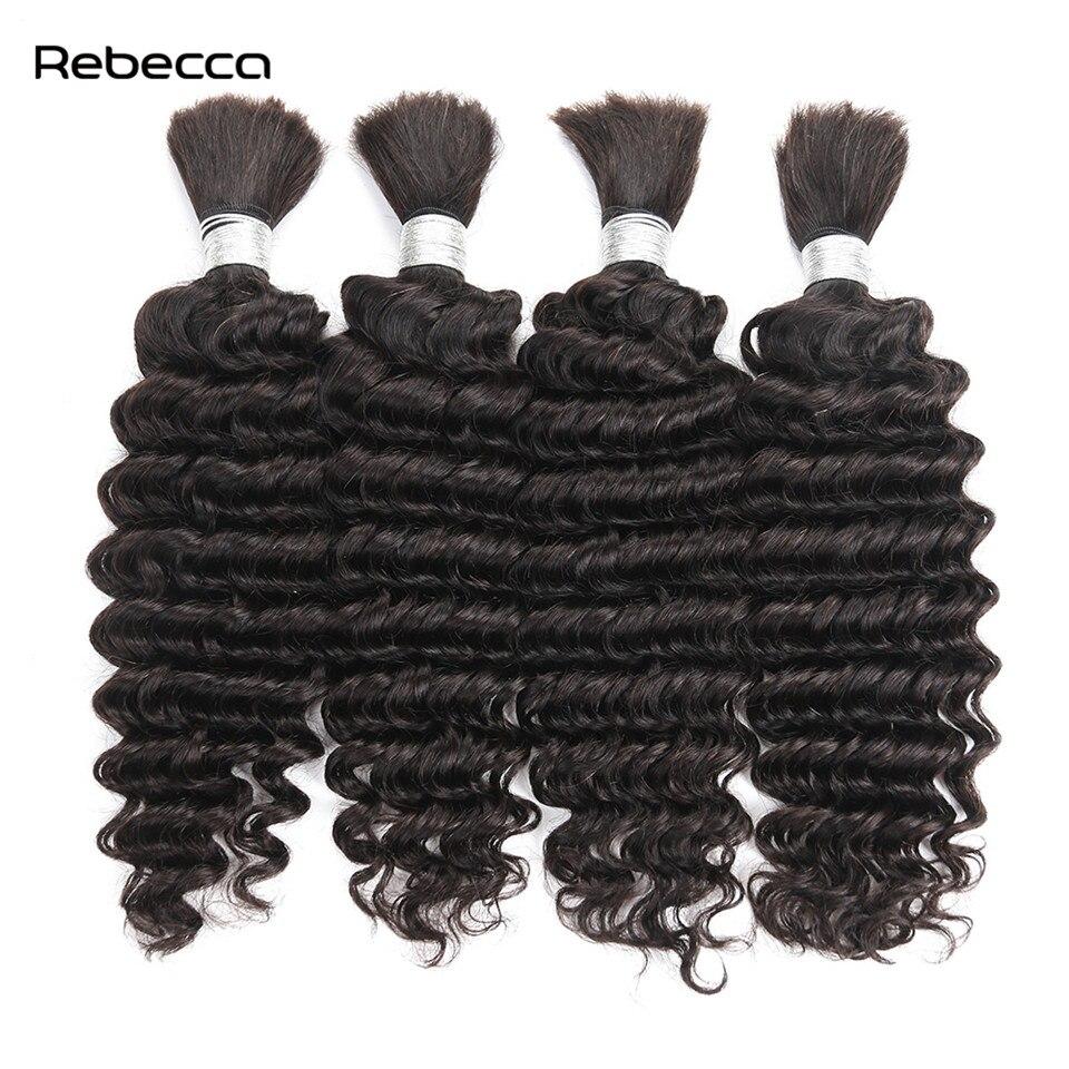Rebecca Brazilian Remy Bulk Hair Deep Wave 100 Human Hair Bundle For Braiding 10 30 Inch