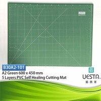 녹색 3.0 미리메터 사각형 자기 치유 5 층 PVC 절단 매트 A2 60x45 cm 24x18 인치