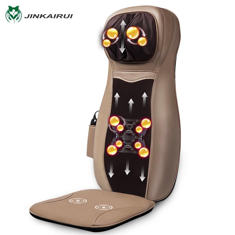 JinKaiRui Massage Pad Car Seat Body Massager Relaxation Multifunctional Massager MassageBody Neck Shoulder Improve Circulation burning seat jumping seat sop8 wide body sop8 narrow body sop16 patch direct test seat