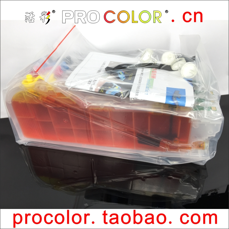 Long Refill ink cartridge LC3219 XL LC3219XL LC3217 for BROTHER MFC J5330DW J5335DW J5730DW J5930DW J6530DW