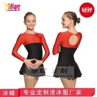 Настроить катание юбка для производительности носить конкуренции на фигурных коньках юбка для детей Бесплатная доставка катание на конька