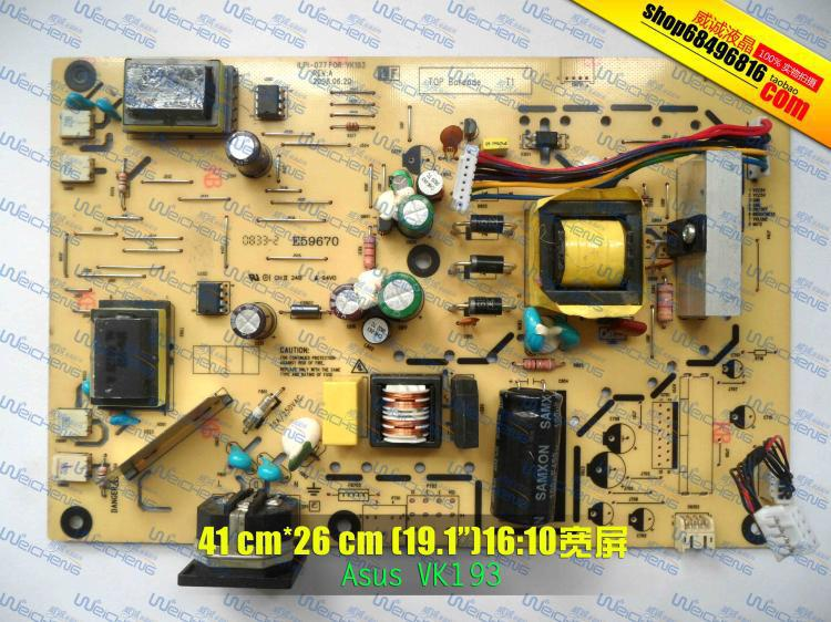 Free Shipping>As us As us VK193 power board ILPI-077 FOR VK193 491741400100R pressure plate-Original 100% Tested Working free shipping s2031 power board 492001400100r ilpi 182 pressure plate hw191apb original 100% tested working