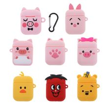 Fashion Cute Cartoon Shape Soft Silicone Protective Cover Shockproof Case Skin for Airpods Charging Box