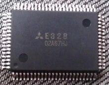 Бесплатная доставка E328