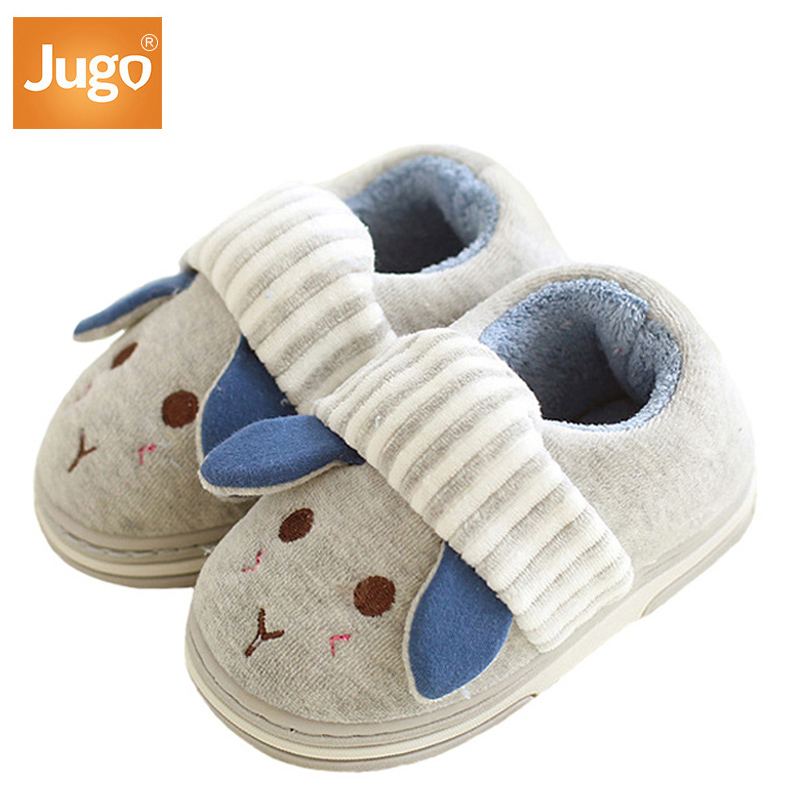 Winter Kids Slippers Boys Girls Household Cotton Shoes