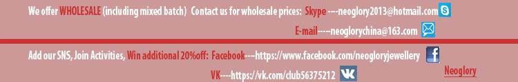 sns & wholesale-750