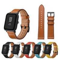20mm pasek do zegarka z prawdziwej skóry na oryginalny xiaomi Amazfit huami amazfit bip pasek do zegarka Samsung S2 pasek na rękę bransoletka
